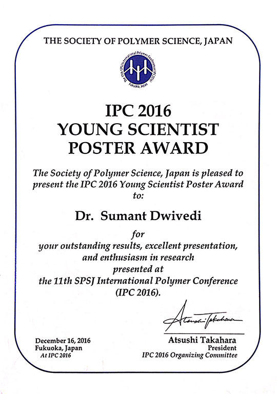 Poster-Award_IPC-2016_sumant.jpg