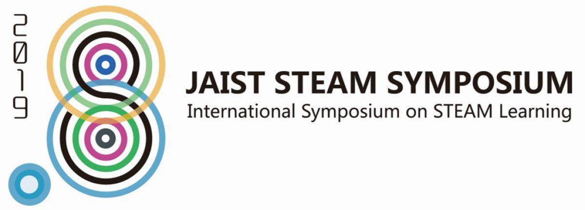 JAIST_STEAM_SYMPOSIUM_2019