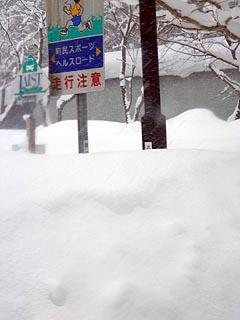 http://www.jaist.ac.jp/ks/labs/knishi/diary/2010/SnowAlot2011-3.jpg