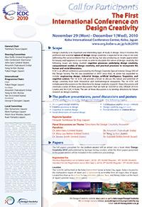 ICDC2010_CallForParticipants_tn.jpg