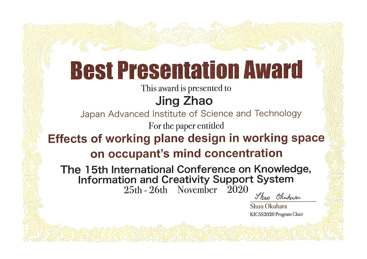 ZhaoJing Best_Presentation-1.jpg