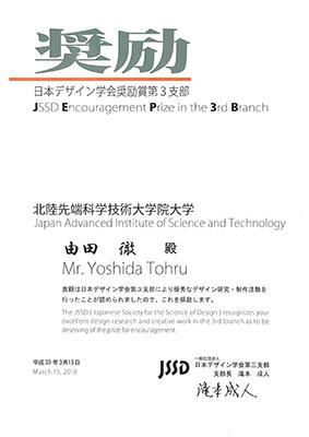 award20180409-3.jpg