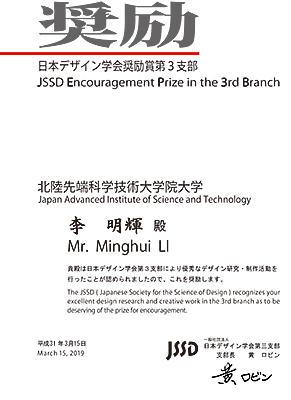 award20190412-1.jpg