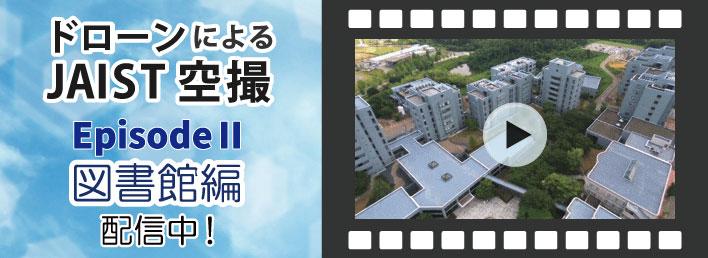 banner_drone.jpg