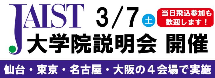 banner_Mar7.png