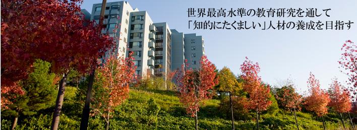 banner_autumn.jpg