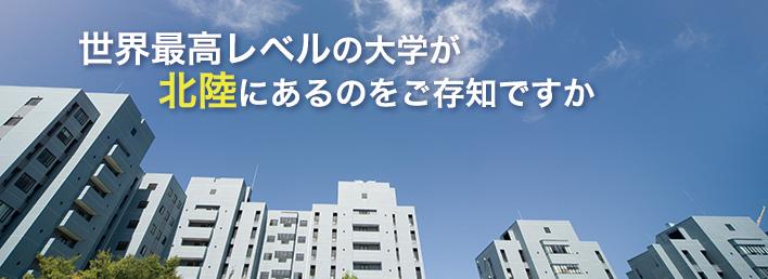 banner_gozonji2.jpg