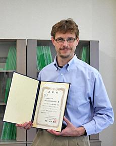 Asst. Prof. Brian Kurkoski