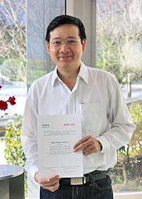 TRAN, Thang Thanh