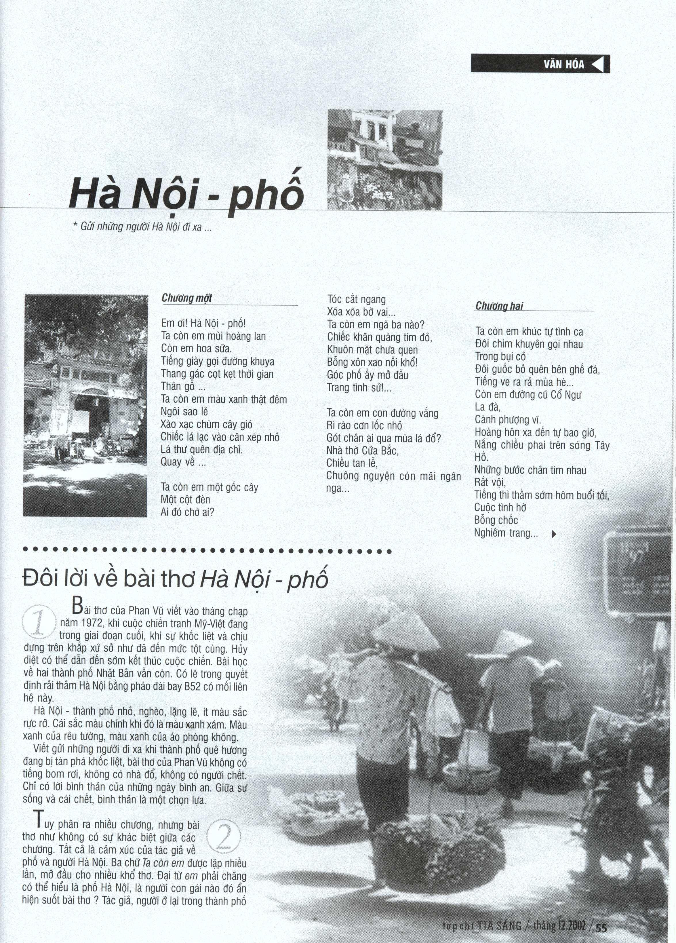 viet tien essay Vietnamese student's essay about philosophy wins american contest, nguyen tien thanh, social news, vietnamnet bridge, english news, vietnam news, news vietnam, vietnamnet news, vietnam net.