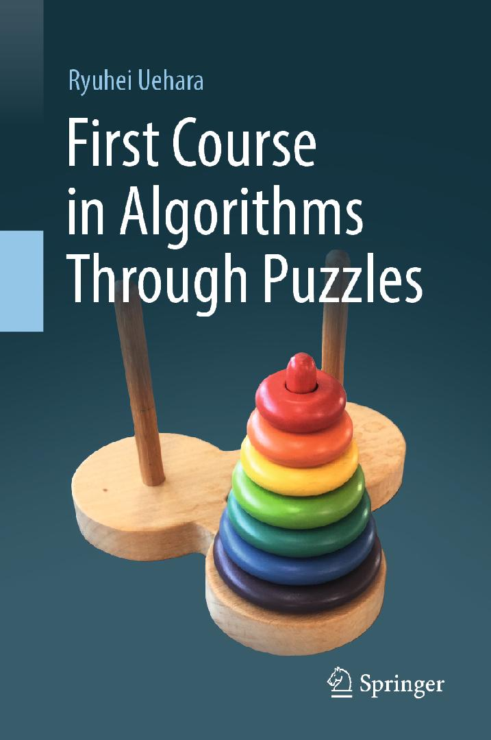 First Course in Algorithms Through Puzzles