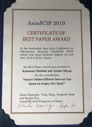 award20190820-1.jpg