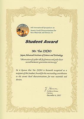 award20171212-2.png
