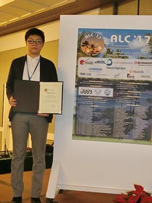award20171212-4.jpg