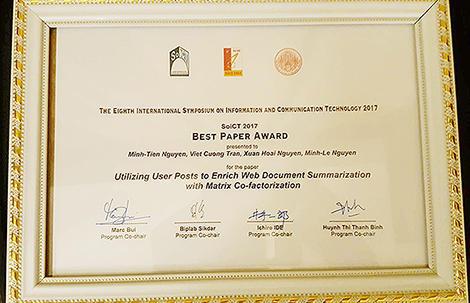 award20171220-1.jpg
