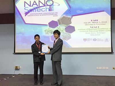 award20180308-2.jpg