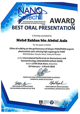 award20180308-3.jpg