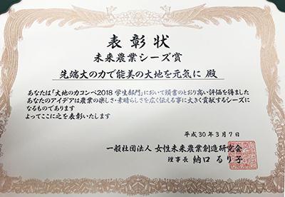 award20180608-1.JPG