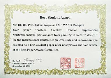 award20180918-1.jpg