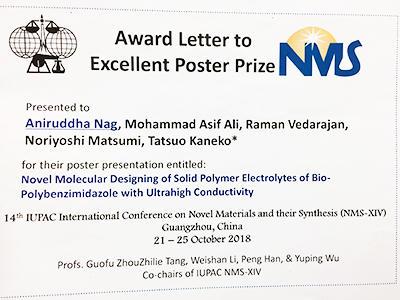 award20181119-1.jpg