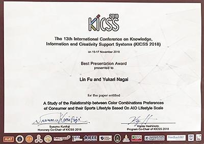 award20181130-1.jpg