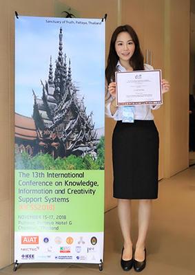 award20181130-2.jpg