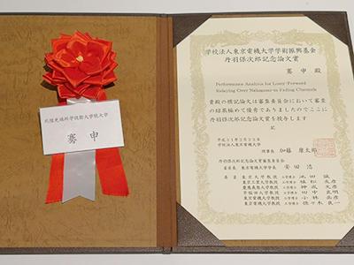award20190227-2.jpg