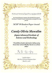 award20190313-2.jpg