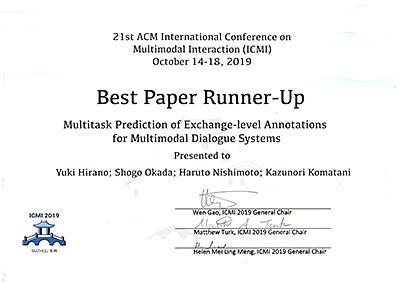 award20191101-1.jpg