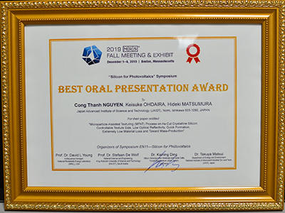 award20200110-1.jpg