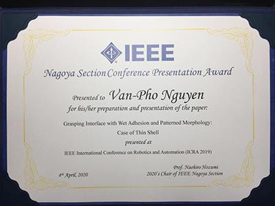 award20200422-2.jpg