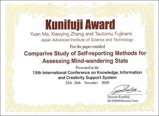 award20210205-1.jpg