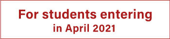 For students entering in April 2021