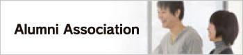 同窓会 / alumni_association