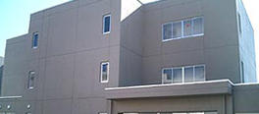 JAIST International House