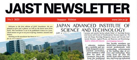 JAIST News letter