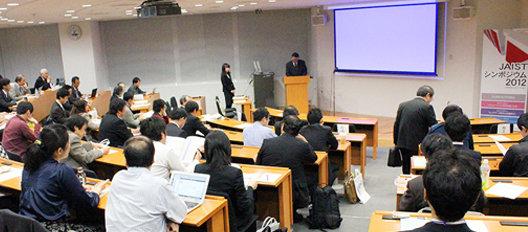 International Symposiums