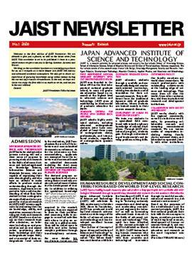 newsletter20200818.jpg