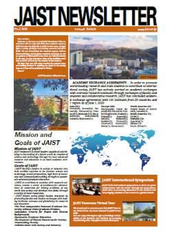 newsletter20201105.jpg