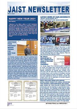 newsletter20210304.jpg