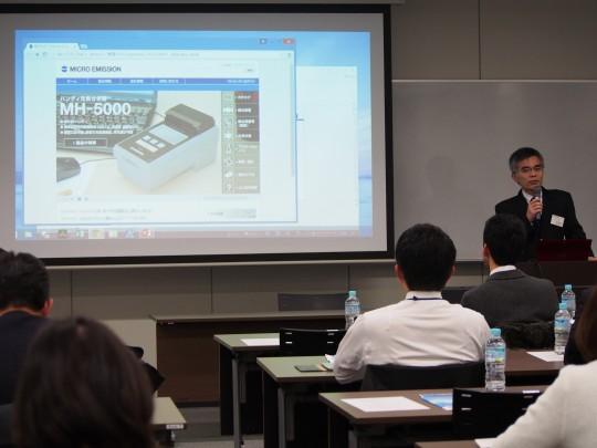 160126東京セミナー3