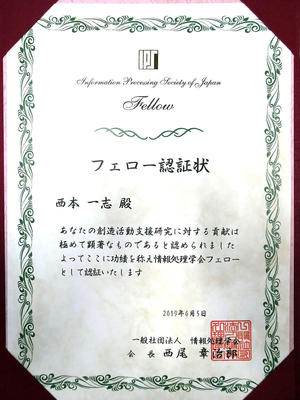 award20191610-1.jpg