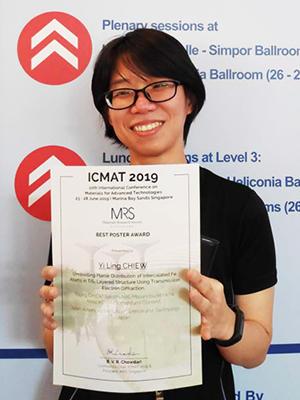 award20190702-1.jpg