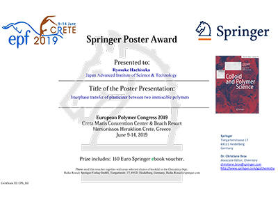award20190711-3.jpg