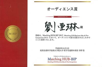award20171116-3.png