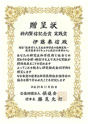 award20171211-1.jpg
