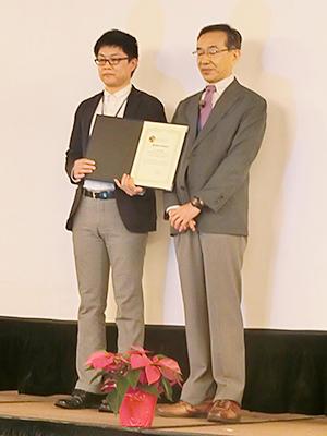 award20171212-3.jpg