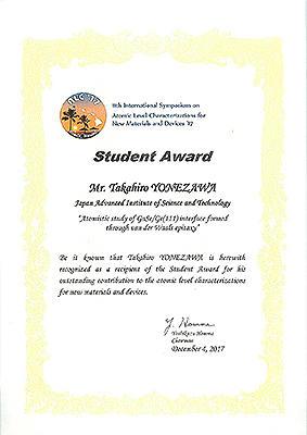 award20171213-1.jpg