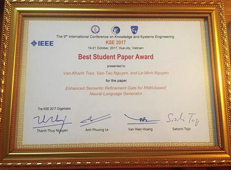 award20171220-2.jpg