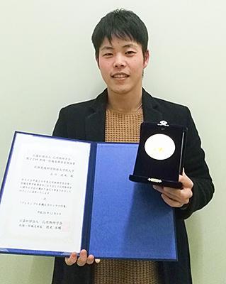 award20171221-1.jpg